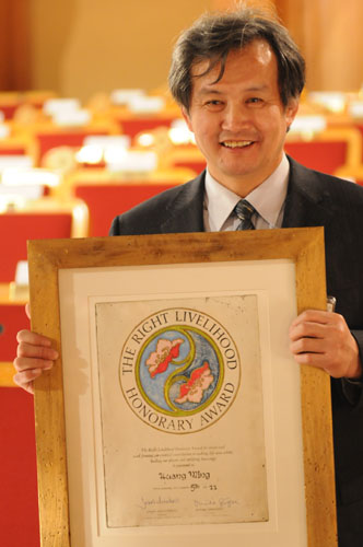Huang Ming at the presentation site of the award ceremony